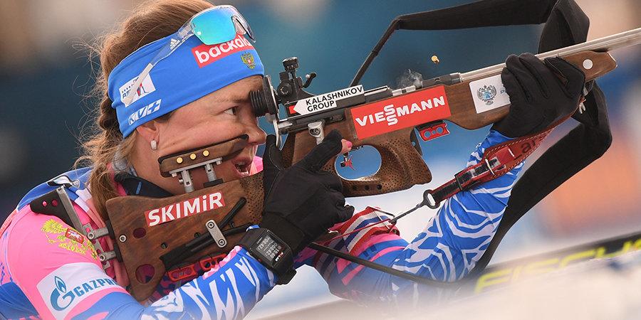 Екатерина Юрлова-Перхт: «Порывистый ветер повлиял на мою стрельбу»