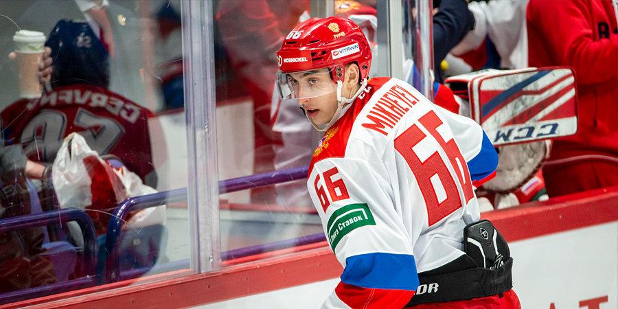 Илья Михеев: «Сборная России? Никакой обиды на тренеров у меня нет, надо продолжать работать дальше»