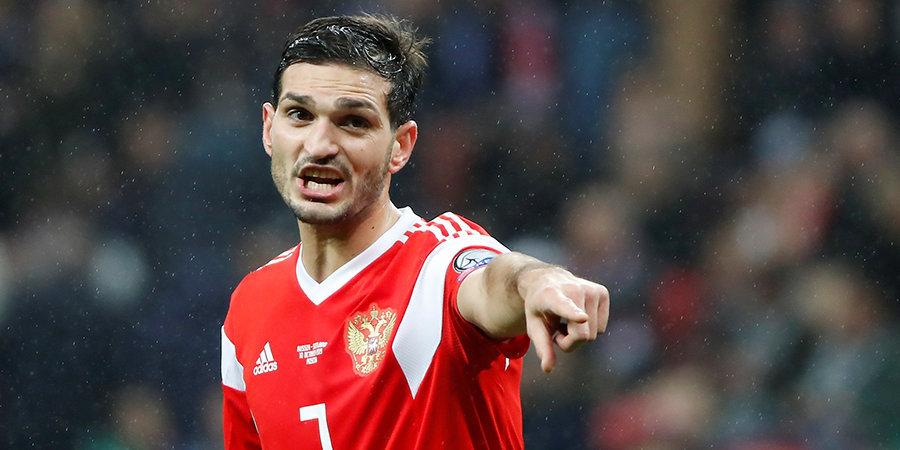 Магомед Оздоев: «Сыграть на Евро через год для каждого из нас не будет проблемой»