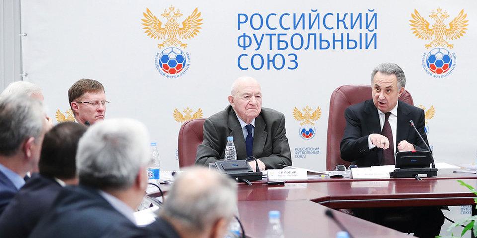 Заседание исполкома РФС по итогам года пройдет 6 декабря