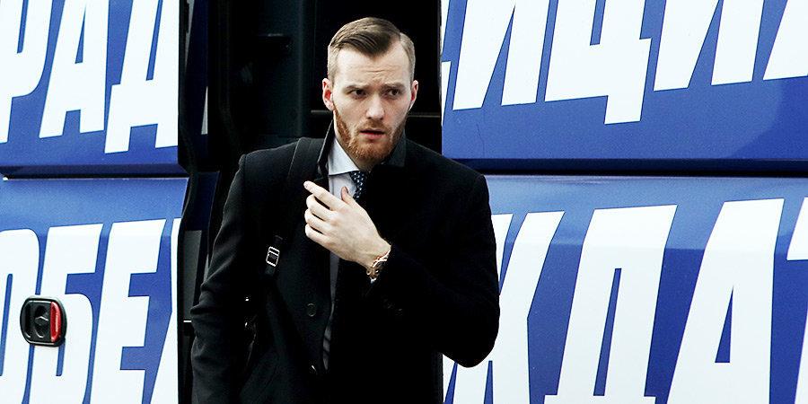 Михаил Григоренко: «Готов сыграть на любой позиции в матче с Чехией»