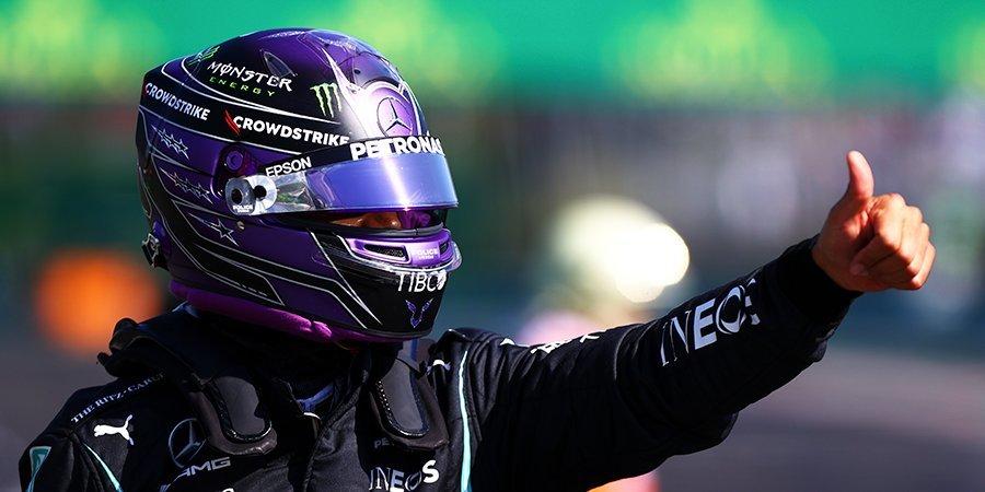 Что общего между гоночным шлемом, болидом «Формулы-1» и бронежилетом? Рассказываем про главный фетиш пилотов