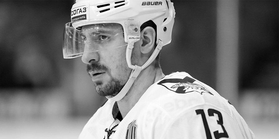 Один из богатырей нашего хоккея Самвел Мнацян ушел из жизни. Ему было 29 лет