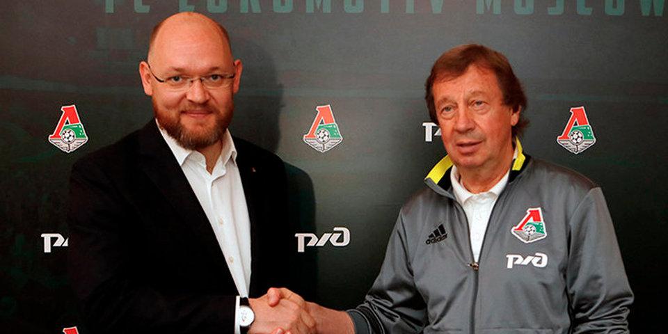 Илья Геркус: «Семин говорил, что Фарфан никогда не заиграет»