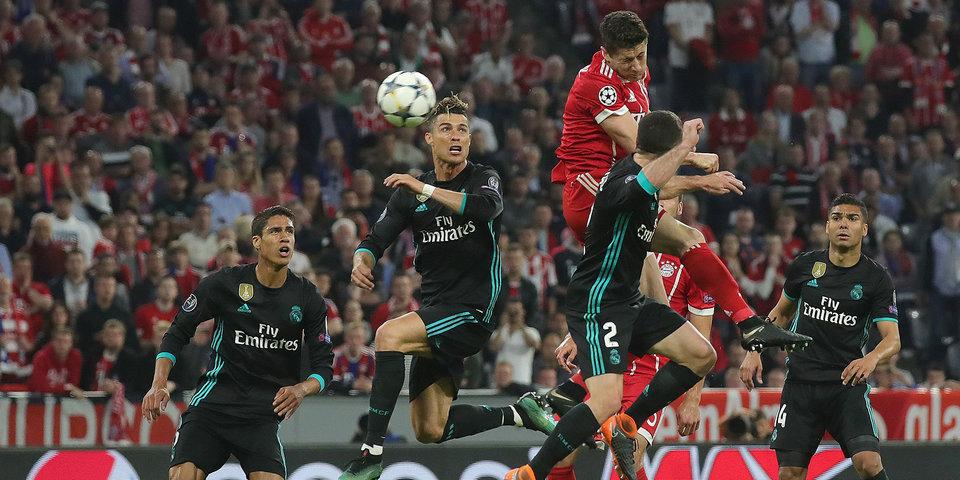 «Реал» в Мюнхене обыграл «Баварию». Голы и лучшие моменты