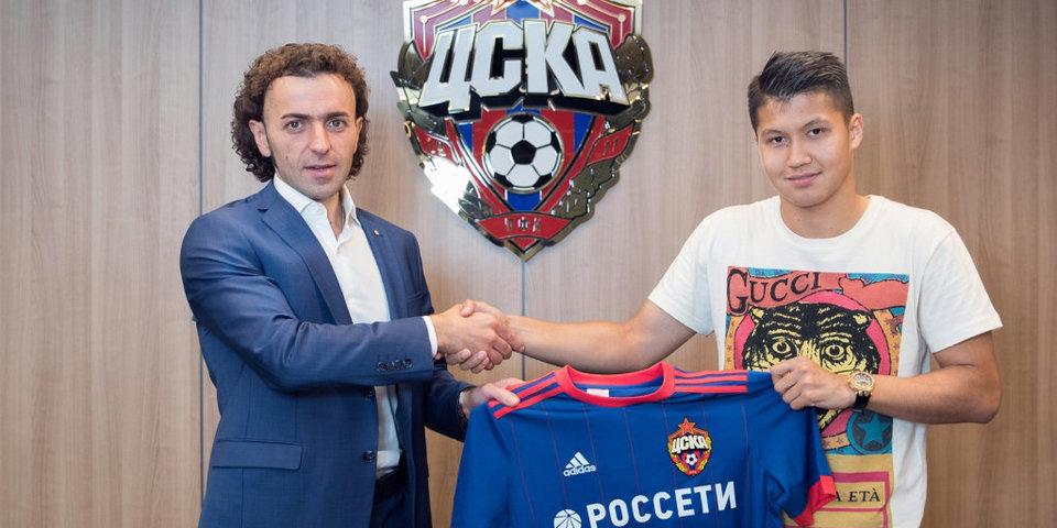 ЦСКА подписал 20-летнего полузащитника
