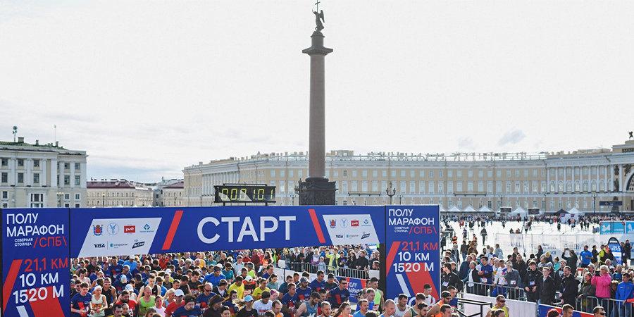 Экскурсия на бегу. В Петербурге прошел грандиозный полумарафон
