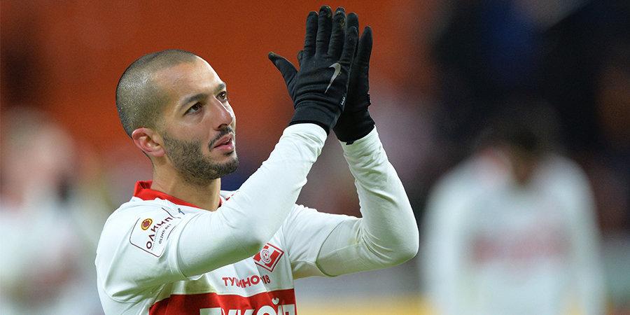 Ханни обратился к болельщикам «Спартака» после перехода в «Аль-Гарафу»