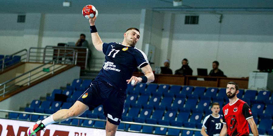 Гандболисты ЦСКА не сумели выйти в групповую стадию Лиги Европы