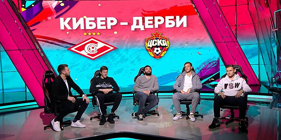 ЦСКА обыграл «Спартак» в первом кибердерби в эфире «Матч ТВ»