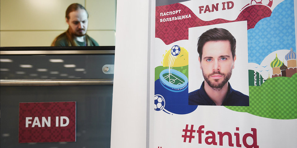 Вячеслав Колосков – о Fan ID: «Это поможет навести порядок на стадионах»