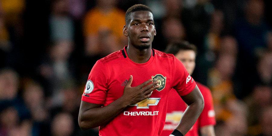 Погба восстановился от травмы, однако отказывается играть за «Манчестер Юнайтед»