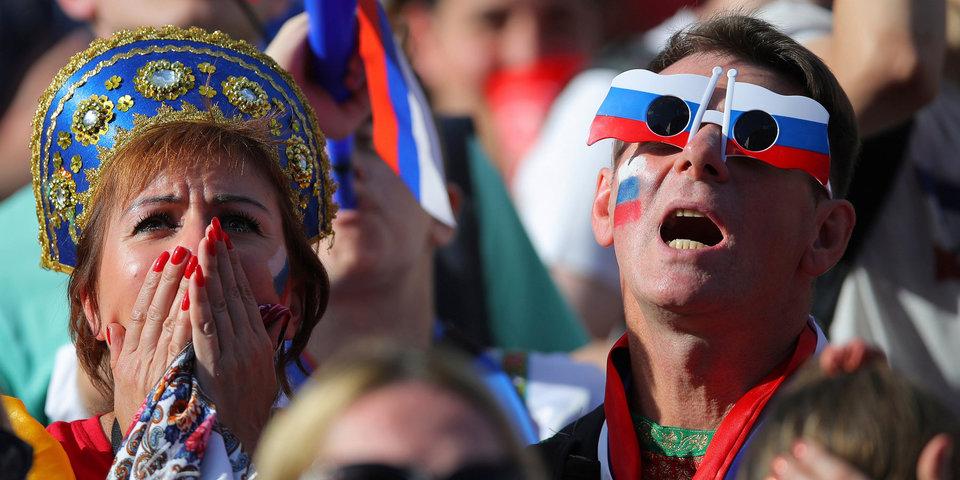 Как Москва смотрела матч Россия - Уругвай