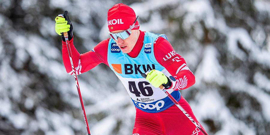 Андрей Мельниченко: «Для меня снегопад — это самые идеальные условия. Проблемы могли возникнуть у Большунова»