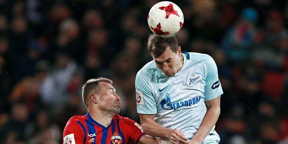 7 главных событий в российском футболе