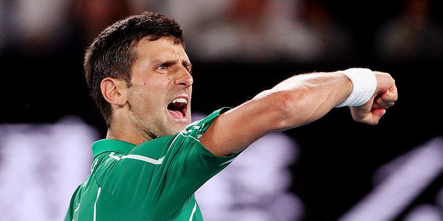 Джокович стал первым финалистом Australian Open, обыграв Федерера