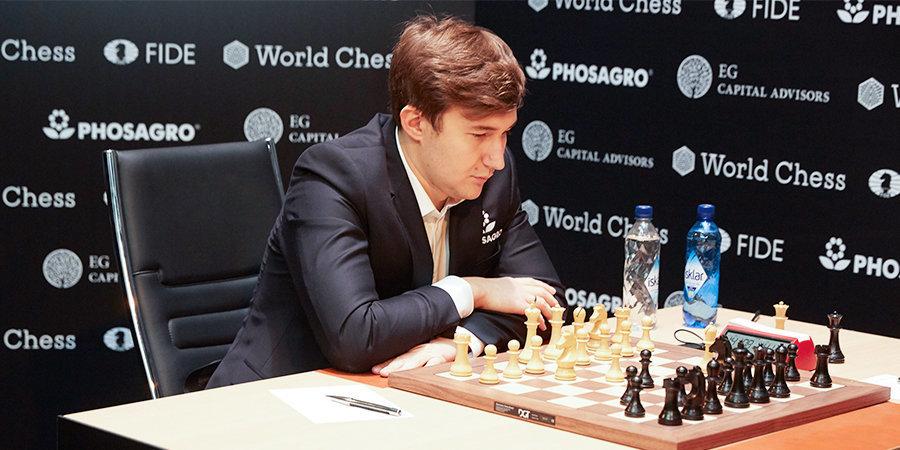 Карякин вспомнил победу над Карлсеном перед стартом Кубка мира