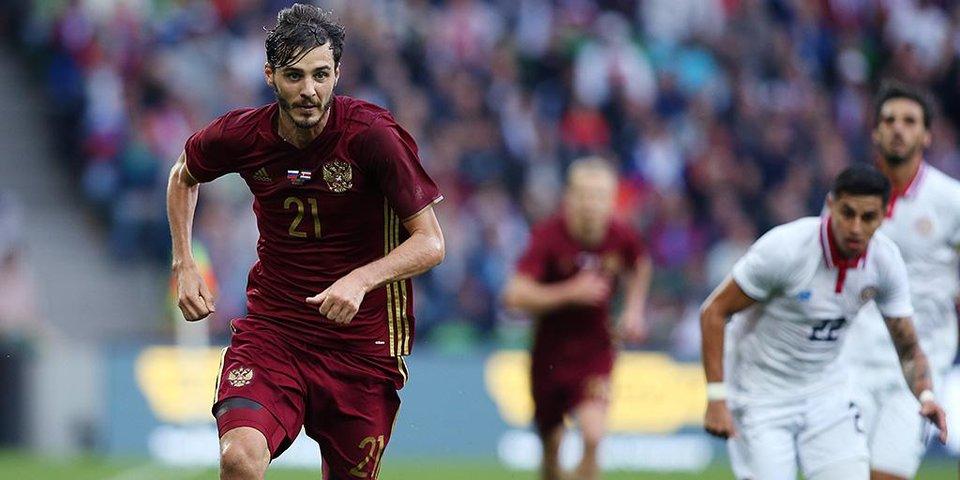 Александр Ерохин: «Интересно было бы сыграть с Англией»
