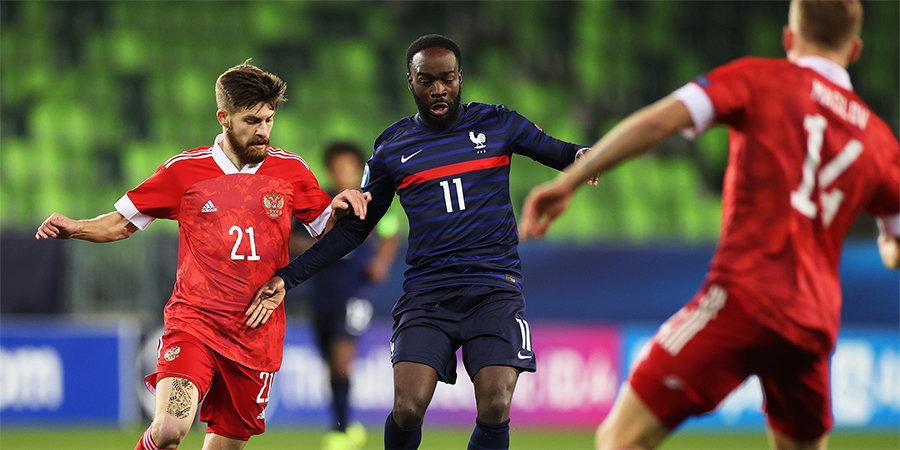 Россия проиграла Франции на молодежном чемпионате Европы из-за двух голов с пенальти