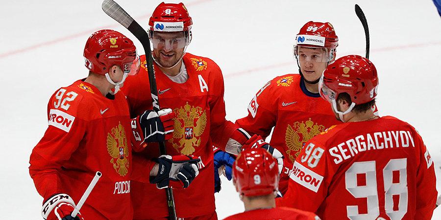 Россия — Италия: Овечкин забросил свою первую шайбу, сборная установила рекорд. Все голы здесь
