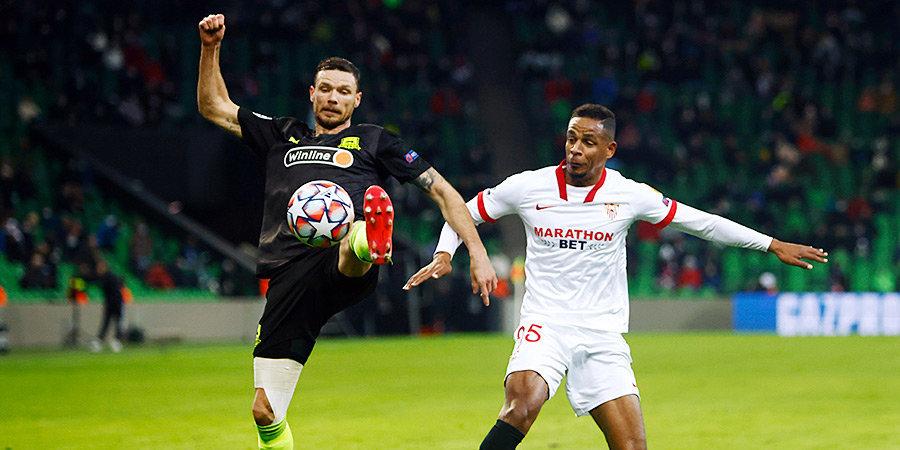 «Краснодар» проиграл «Севилье» и потерял шансы на выход в плей-офф Лиги чемпионов
