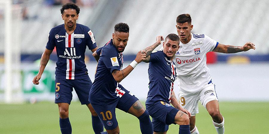 «ПСЖ» обыграл «Лион» и стал обладателем последнего Кубка французской лиги