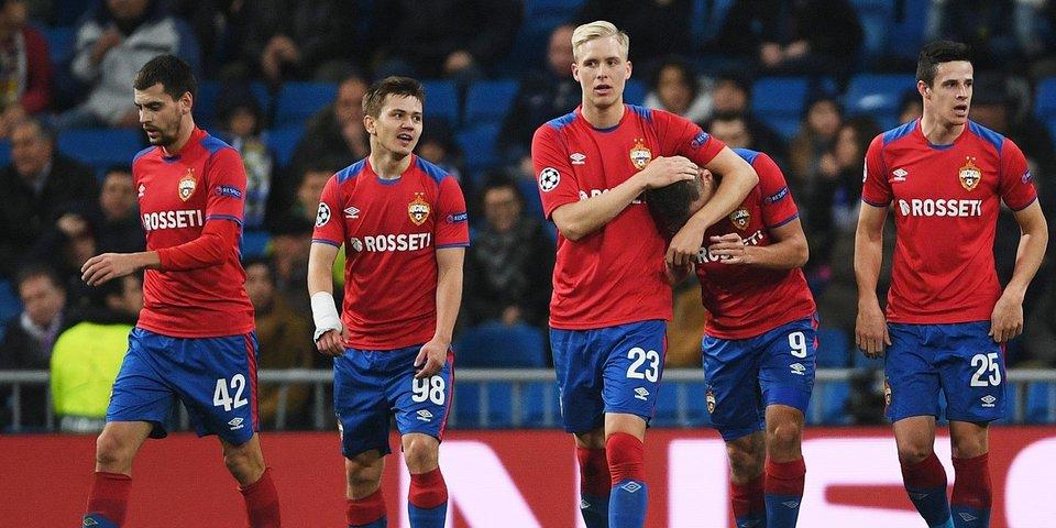 ЦСКА подтвердил расписание товарищеских матчей на сборе в Испании