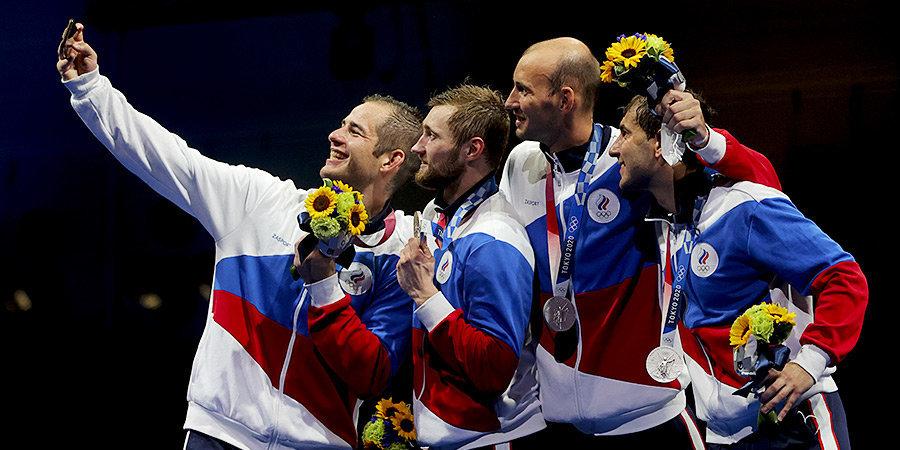 25 лет у нас не было олимпийских медалей в мужской командной шпаге. Но мы все равно расстроены серебром