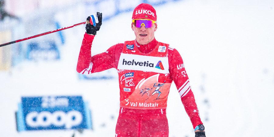 Большунов выиграл масс-старт на «Тур де Ски»