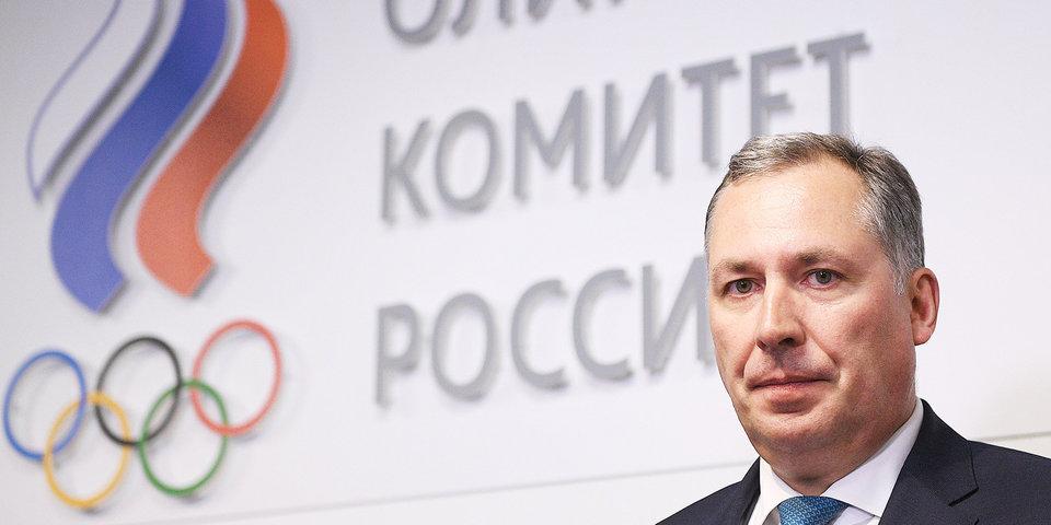Станислав Поздняков: «ОКР продолжает готовиться к Олимпиаде в штатном режиме»