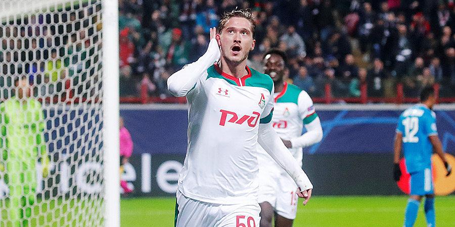 Источник: «Ювентус» хочет завершить сделку по Миранчуку до старта Евро-2020