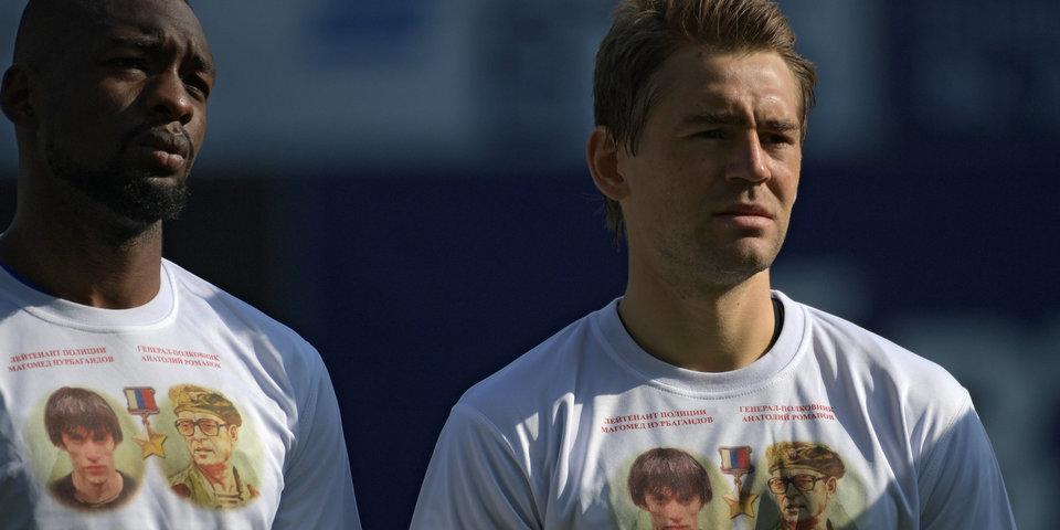 Игроки «Анжи» и «Динамо» вышли в футболках с изображениями Героев России