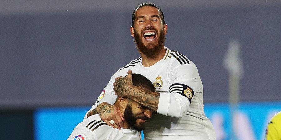 Игроки «Реала» согласились пойти на понижение зарплат