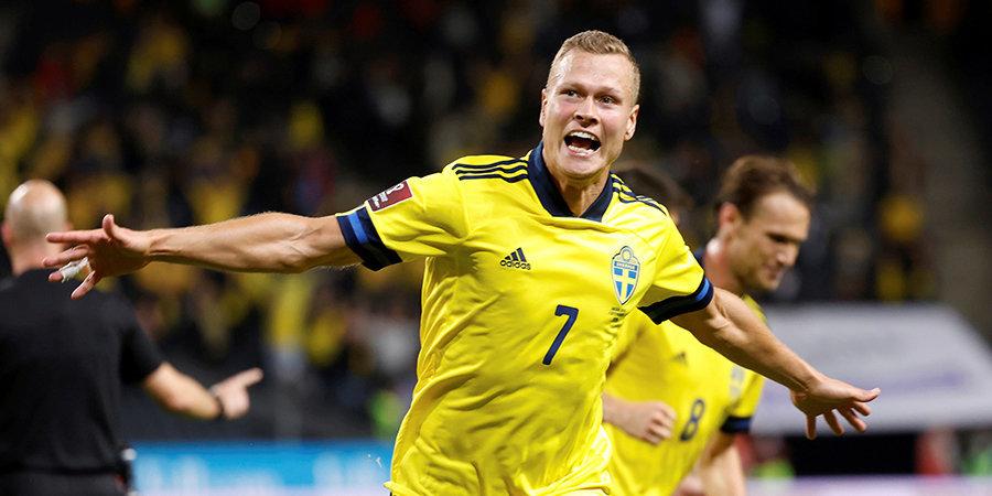 Гол Классона принес победу Швеции в матче с Испанией в отборе на ЧМ-2022