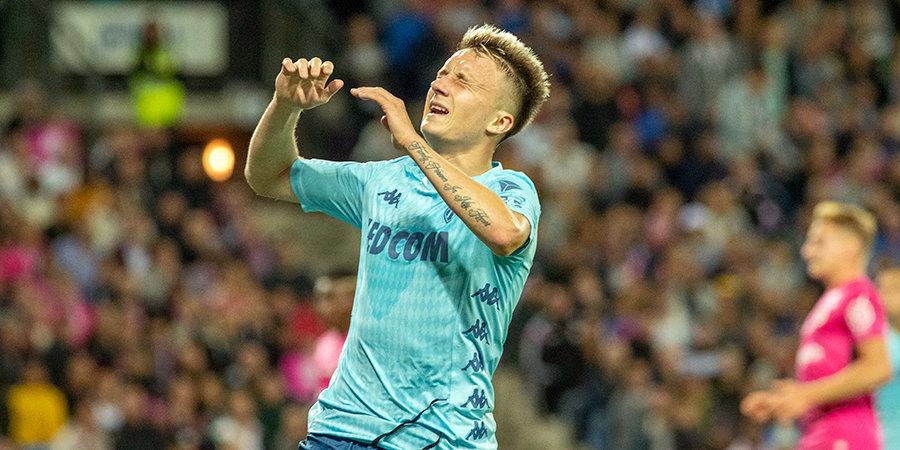 Хавбек «Монако» Головин дисквалифицирован на один матч