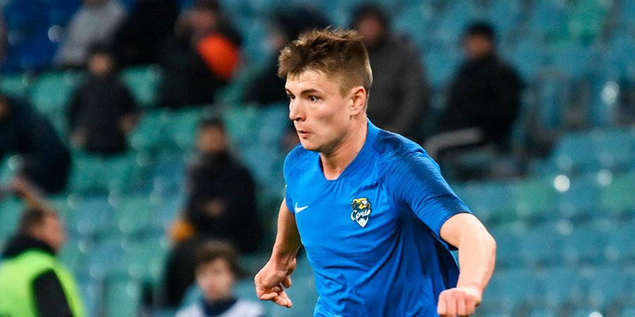 Андрей Мостовой: «Если бы «Сочи» играл в этом составе с начала сезона, то боролся бы за первые места»