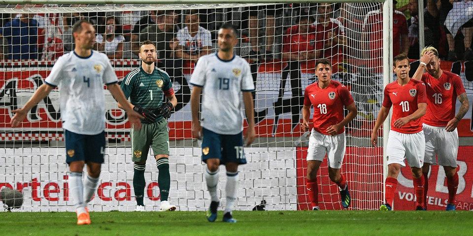 Игнашевич вернулся, но Россия опять проиграла. Австрия –Россия: гол и лучшие моменты