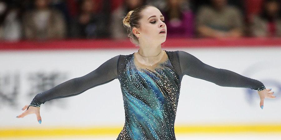 Бывшая ученица Тутберидзе Паненкова завершила карьеру в 17 лет