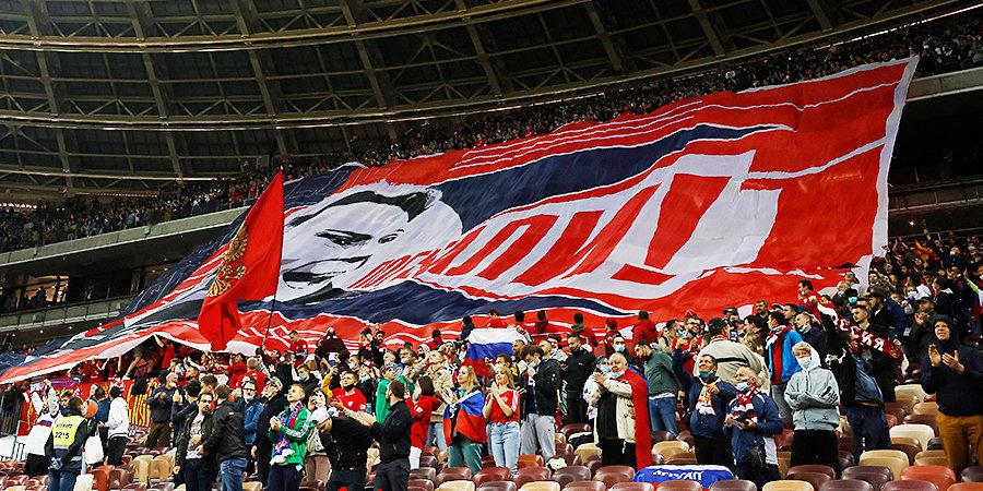 Дарья Карпина — о болельщиках на матче с Хорватией: «Три тысячи в «Лужниках» смотрелись бы как пустой стадион»