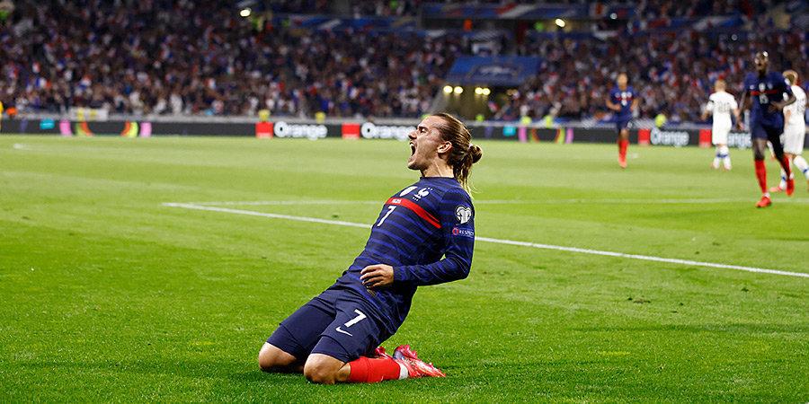 Гризманн стал девятым футболистом в истории, сыгравшим 100 матчей за сборную Франции