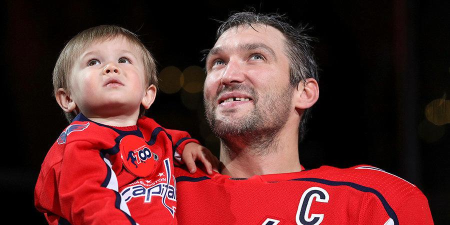Хоккеисты «Вашингтона» поприветствовали сына Овечкина перед матчем с «Бостоном»