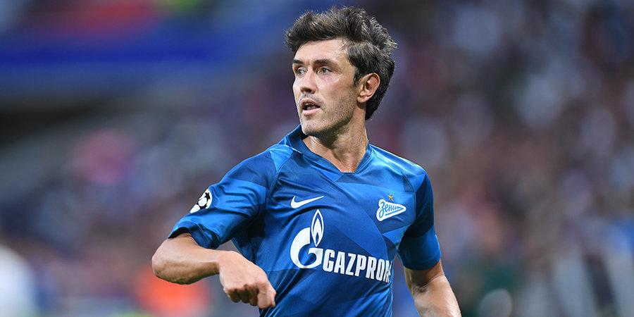 Бакаев, Жирков и Дибала вошли в команду недели по версии подписчиков «Матч ТВ»
