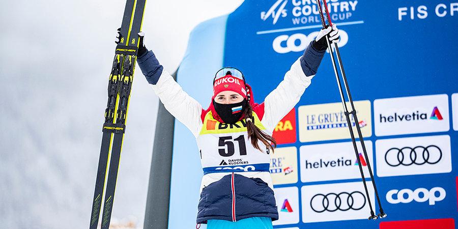 Ступак назвала четвертое место в индивидуальной гонке на «Тур де Ски» хорошим результатом