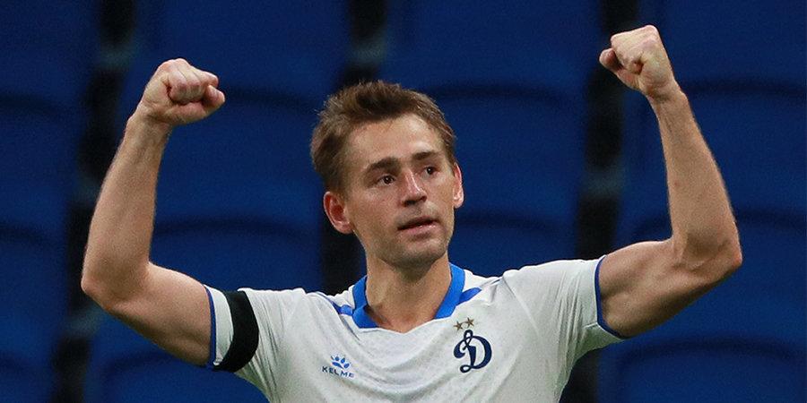 «Динамо» одержало первую победу на «ВТБ Арене», обыграв лидера РПЛ