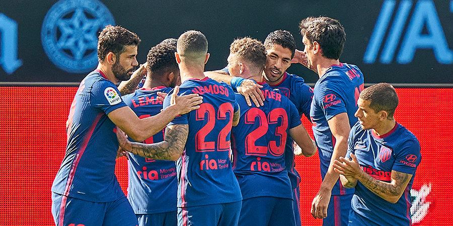 «Атлетико» благодаря голу Суареса обыграл «Сельту»