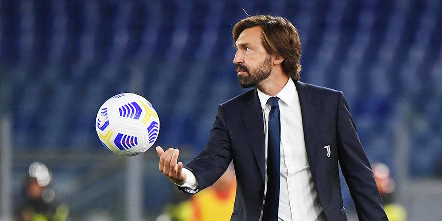 «Ювентус» доверяет Пирло, несмотря на худший старт среди тренеров клуба в эпоху Андреа Аньелли