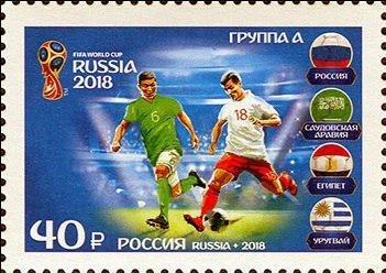 ФИФА отказалась комментировать предложение Рады Украины о запрете трансляции матчей ЧМ-2018
