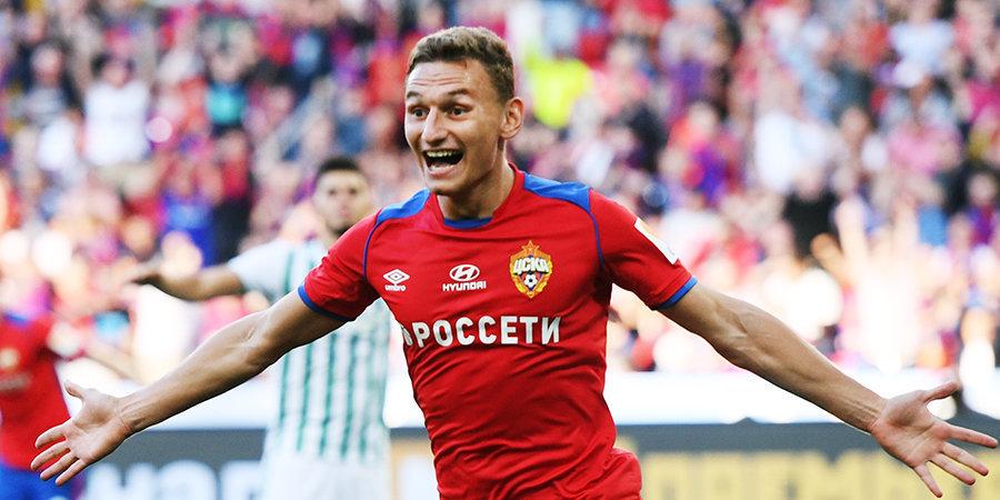 ЦСКА возглавил рейтинг европейских клубов, ориентированных на поиск молодых игроков