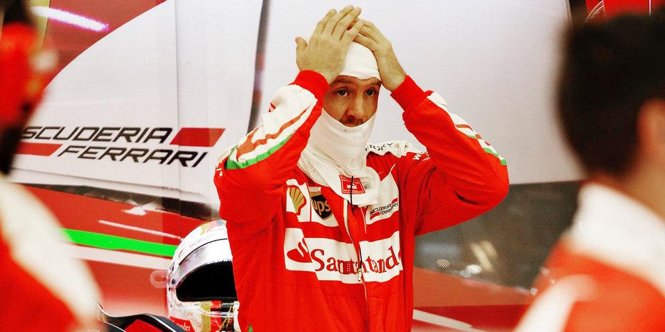 Себастьян Феттель: «Я хочу извиниться перед Льюисом, зрителями гонки и ФИА»