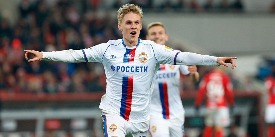 Арнор Сигурдссон: «Мы выиграли убедительно, поэтому очень довольны»